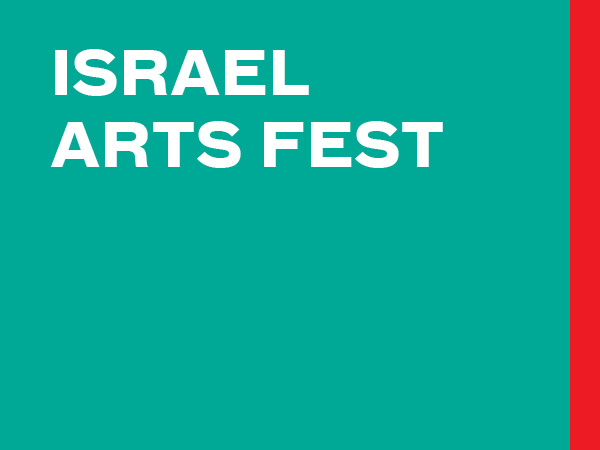 Israel Arts Fest / Israeli Artists Project